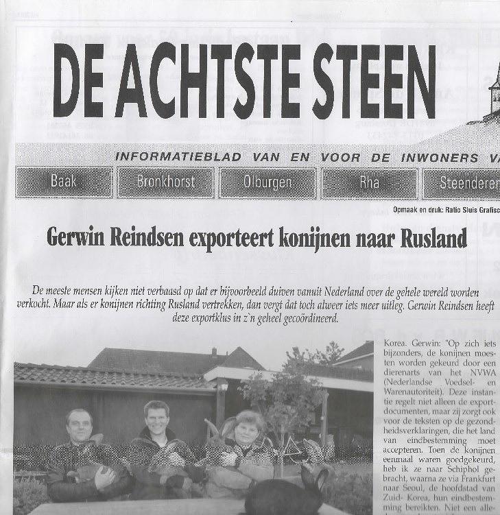 Голландская пресса о нас!