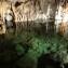 Пещера Свободы Словакия