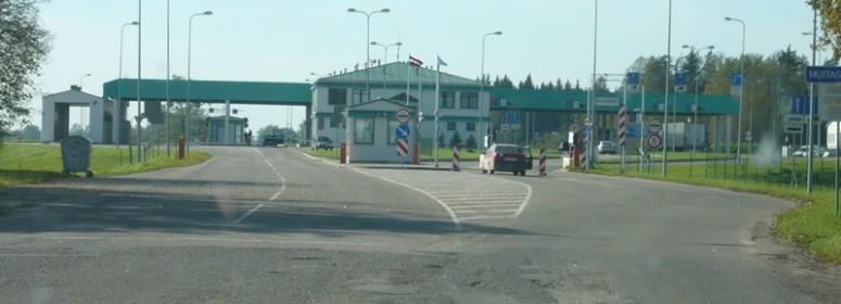 Таможня Литва
