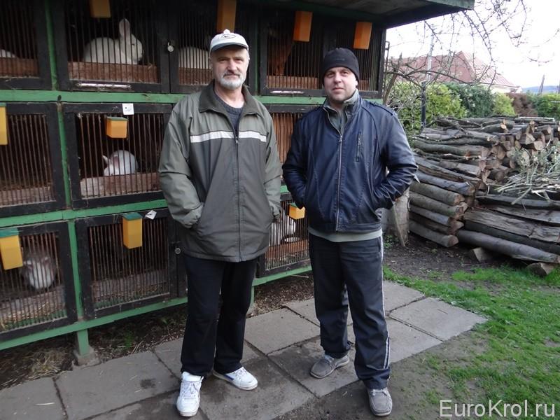 Заводчики кроликов в Словакии