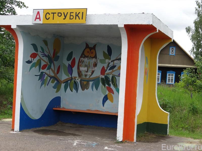 Белоруссия с дороги