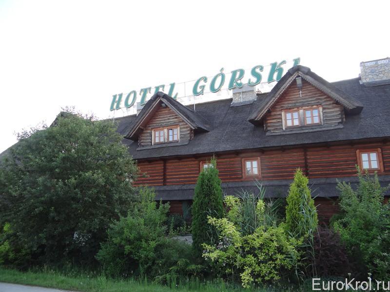 Отели в Польше