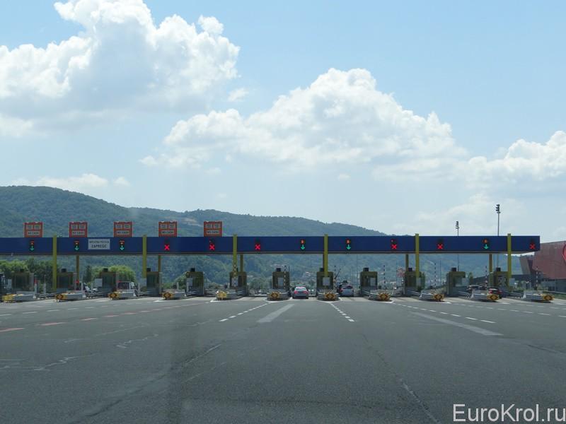 Платный автобан Хорватии