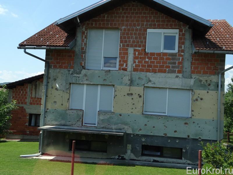 Хорватские дома после войны