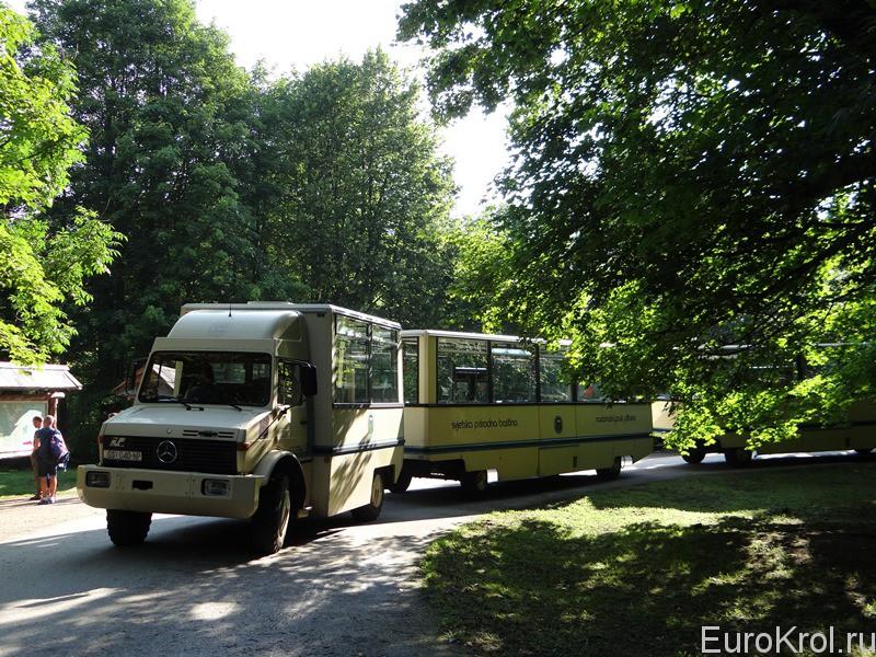 Автобус на Плитвицких озёра