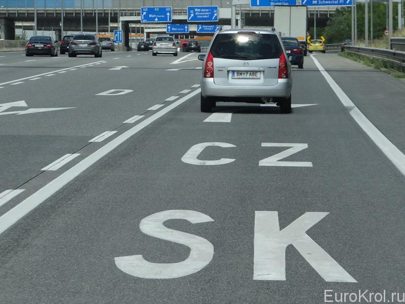 Дорожная разметка в Европе