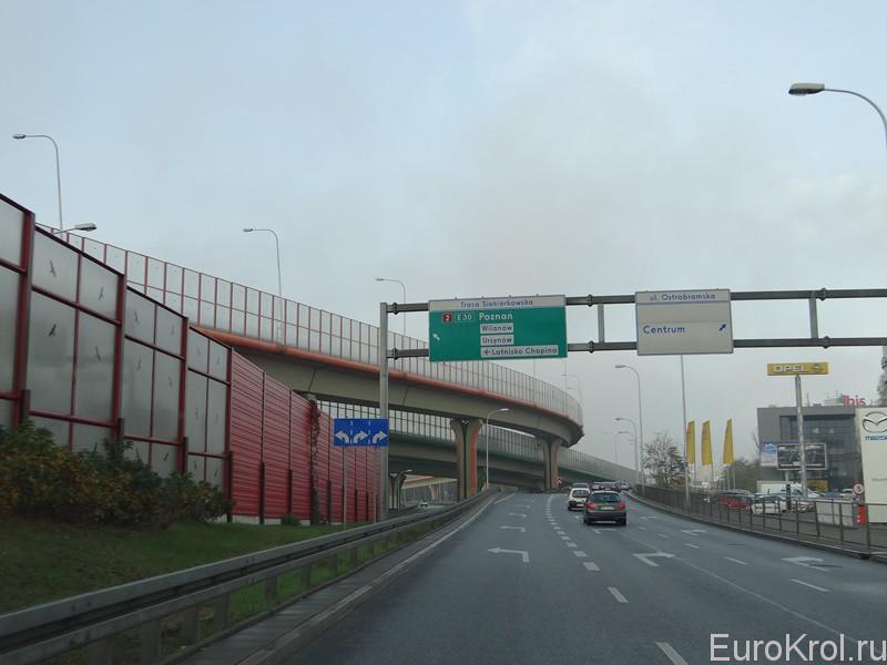 Проезд по Варшаве