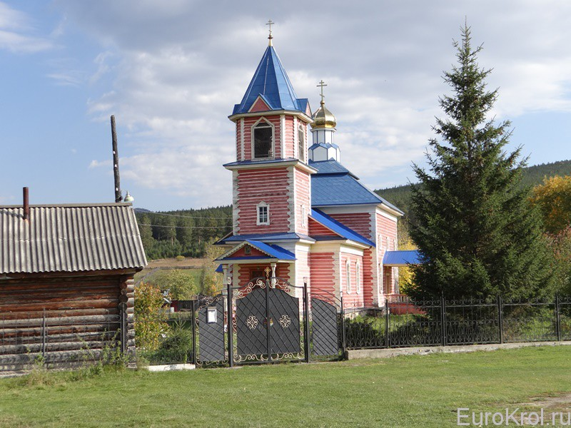 Деревня Тюлюк