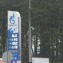 Газпром в Минске