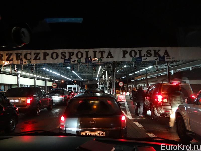 Польская таможня