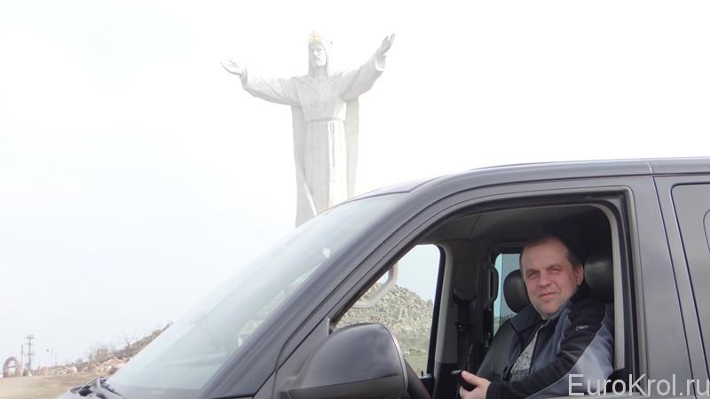 Свебодзин статуя Христа