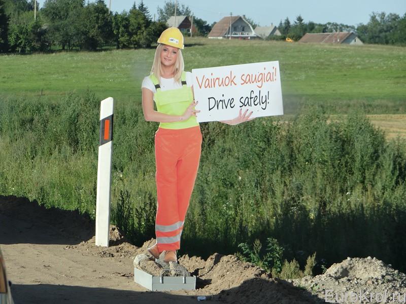 Дорожный указатель ремонта дороги