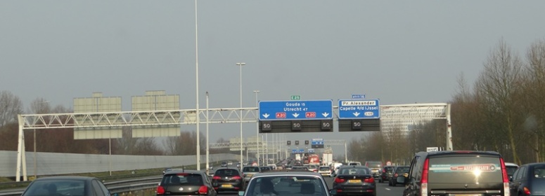 Объездная дорога Роттердама