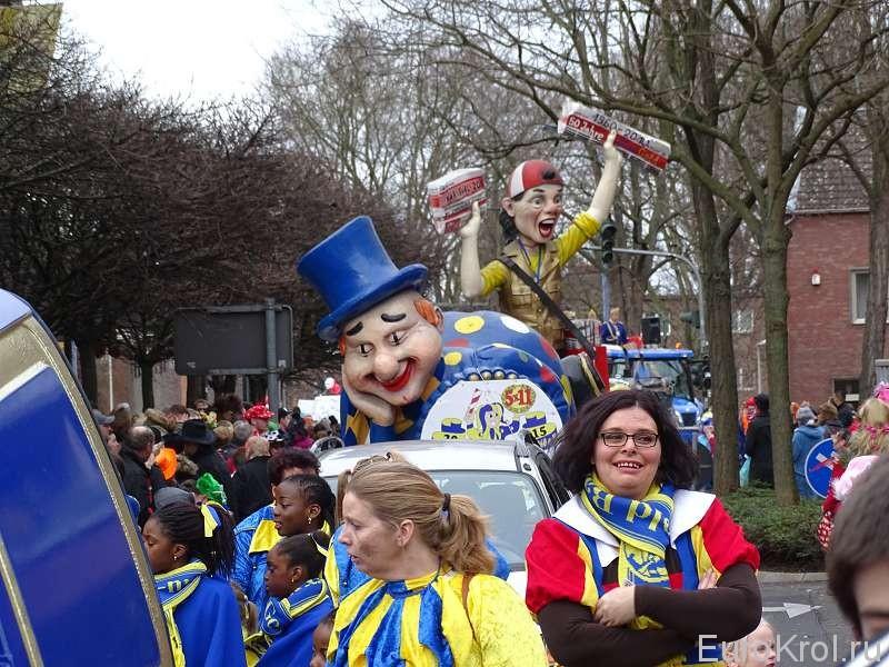 Фигуры карнавала