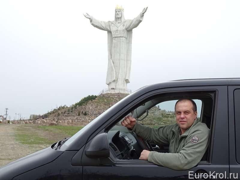 Свебодзин, статуя Христа