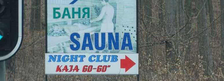 Сауна в Польше