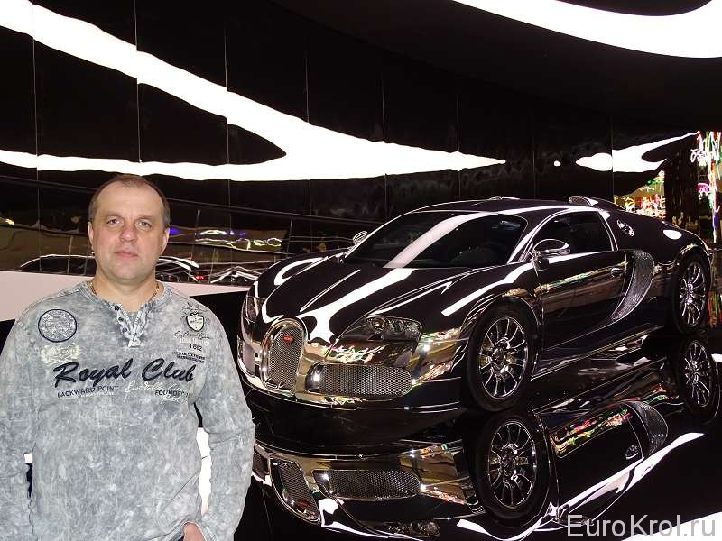 Bugatti салон  Автоштадт