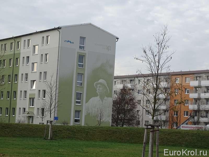 Дома с рисунками в Германии