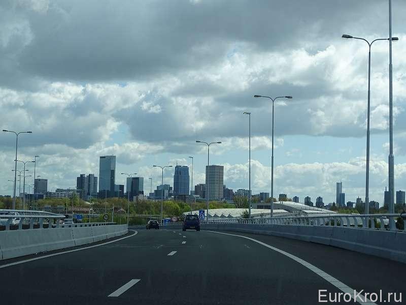 Дорога в Роттердам