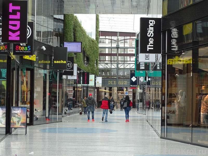 Магазин Пассаж в Гааге