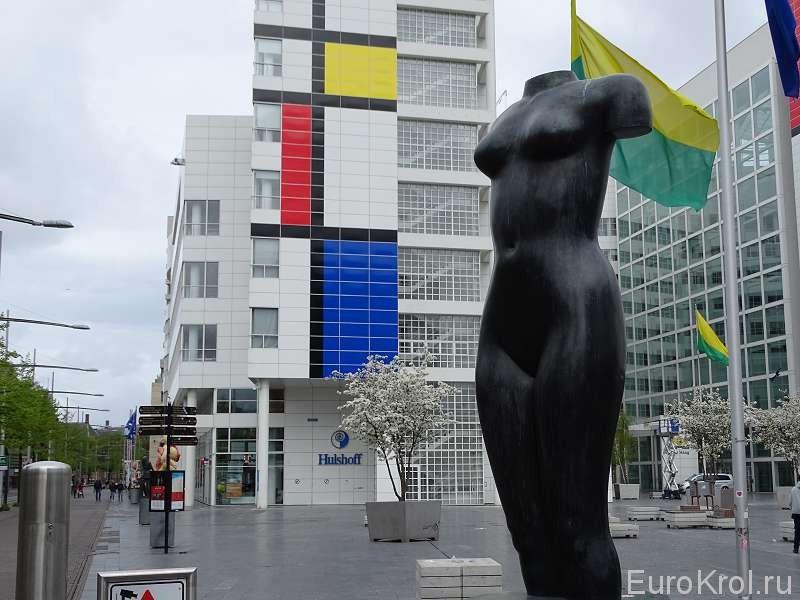 На улице в Гааге