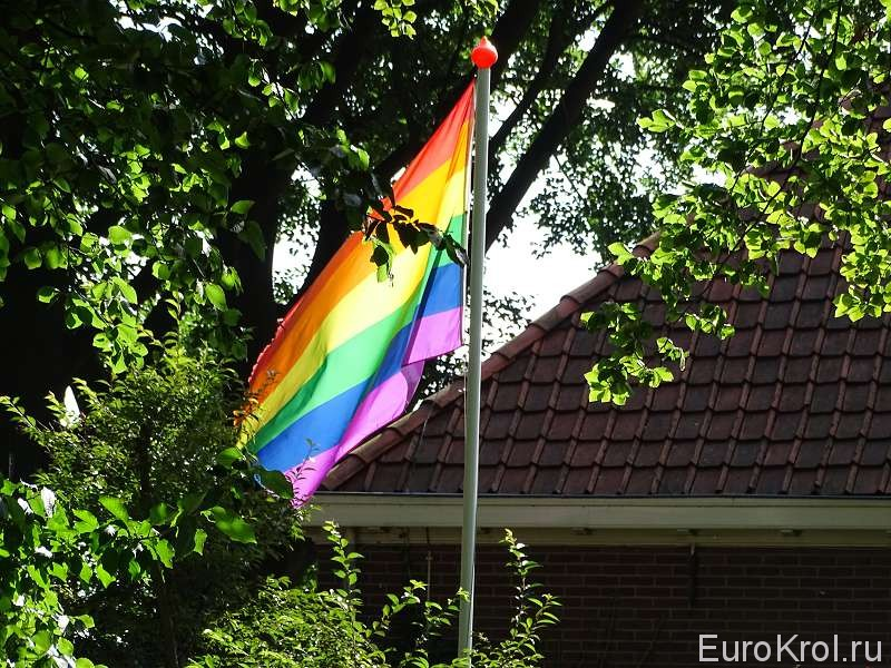 Радужный флаг Голландия