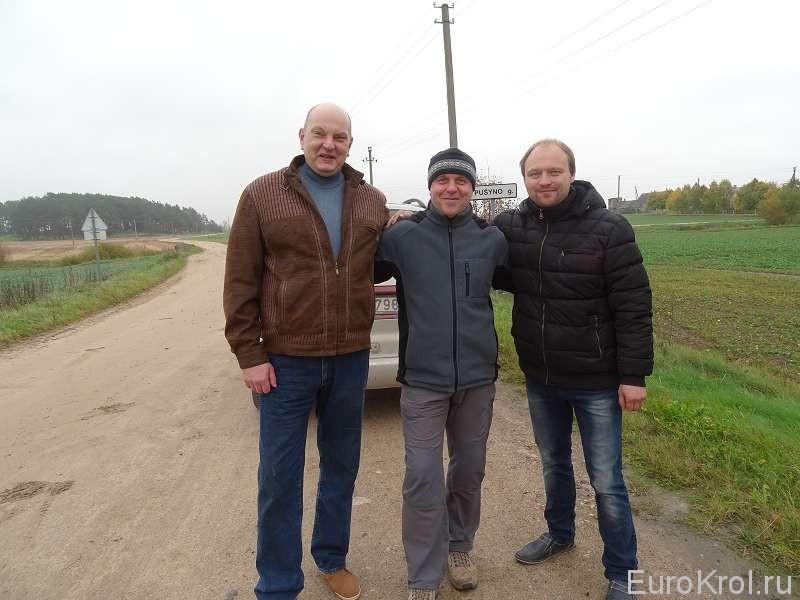 Литовские коллеги