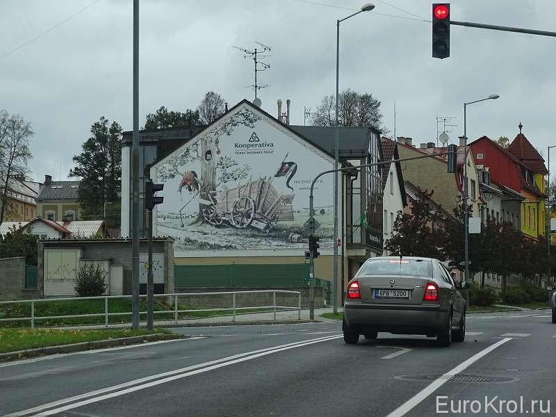 Раскраска домов в Чехии