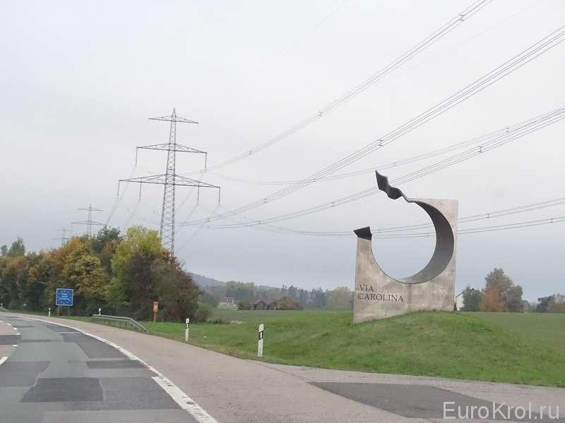 Стелла Германия