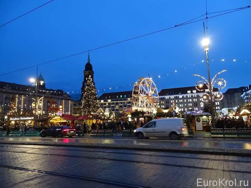 Дрезден Штрицельмаркт(Striezelmarkt)