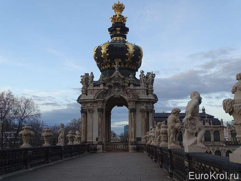 Дрезден арка в Цвингере