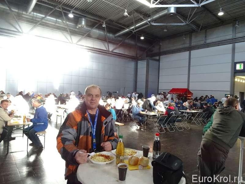 Обед на Бундесшоу