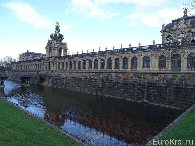 Цвингер Дрезден